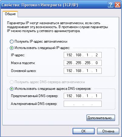 Инструкция по настройке VPN соединения в Windows 7 (PPTP) .