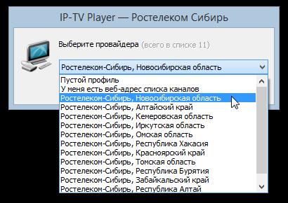 ip tv vlc звук прерывается: