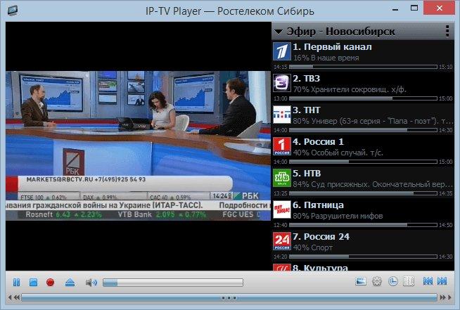 Скачать iptv player для windows 7 более 100 каналов - 70462