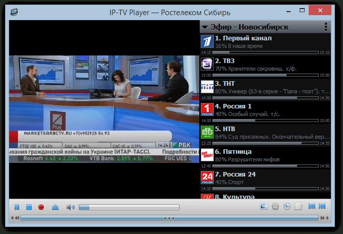 Программ для просмотра телеканалов
