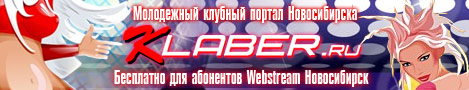 klaber.ru