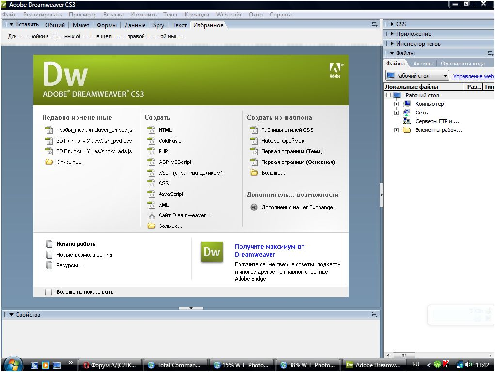 dreamweaver app templates dreamweaver create template cs3 free programs utilities