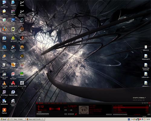 2007-02-11_18-52-45_31881.jpg