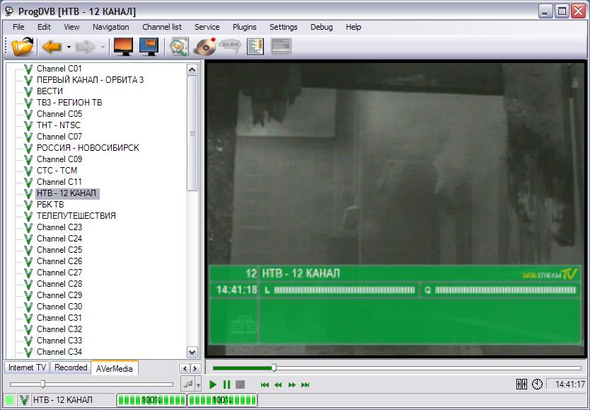 NXP AVerMedia, AVerTV WDM Video Capture (7130)