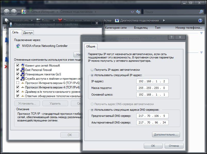 Acorp Hu8dp Ver 2.0 инструкция - фото 7