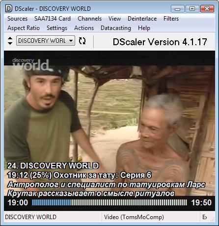 Снимок экрана
