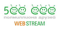webstream-erotika-sibirtelekom