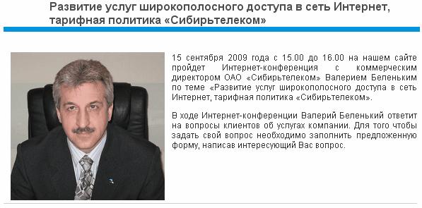 Ростелеком Тольятти плевать на клиентов