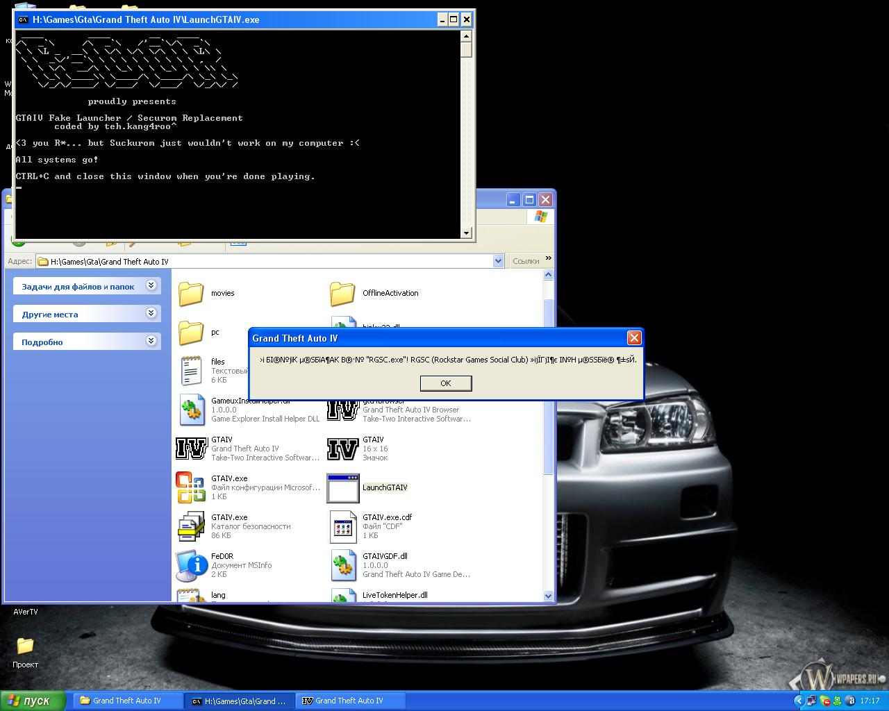 Патч GTA 4 v1.0.6.1 Русская версия. программу для вклейки патчей vkp.