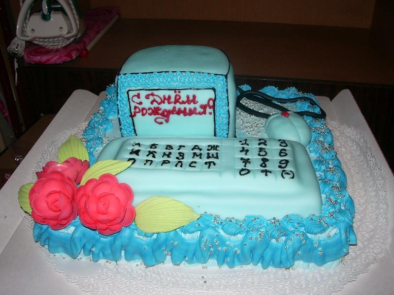Открытка с днем рождения для журналиста