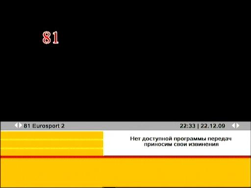 канал евроспорт 2 смотреть канал: