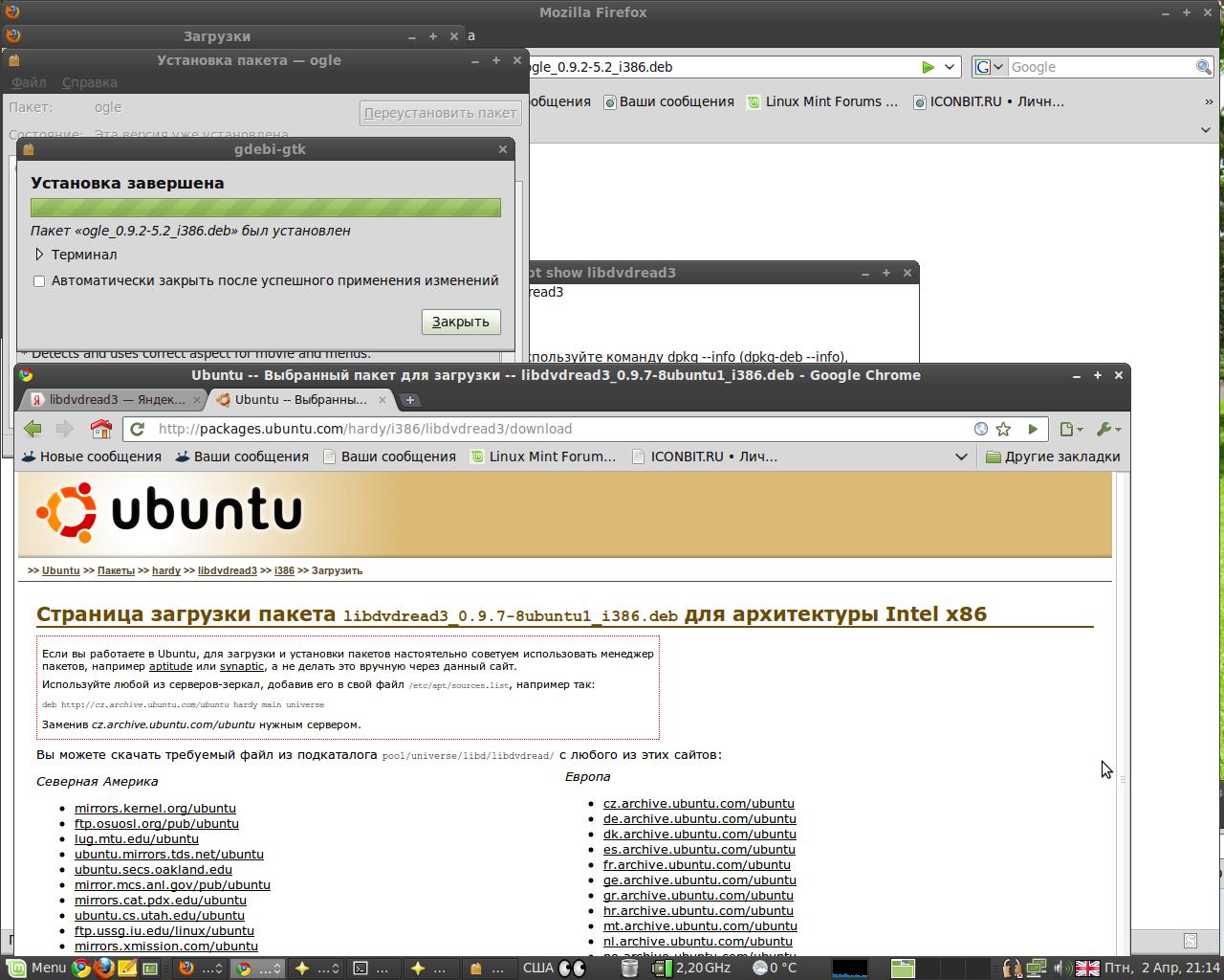 Установка Ubuntu Linux: инструкция для пользователя Windows 37