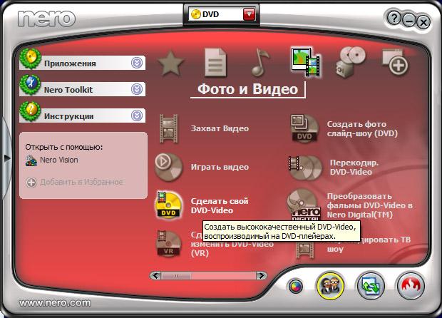 Nero use serial vista use keygen ultra 16 sponsored edition 2012 2008.