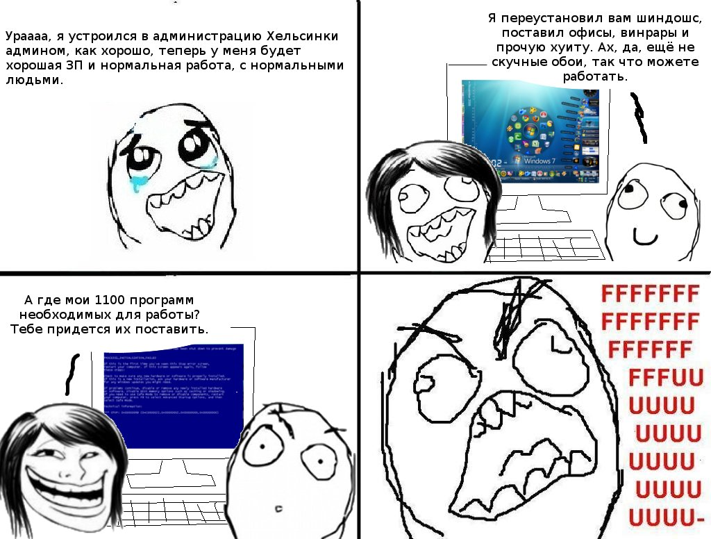 https//www.adslclub.ru/upload/img/2012-03/16-09511838674.jpg