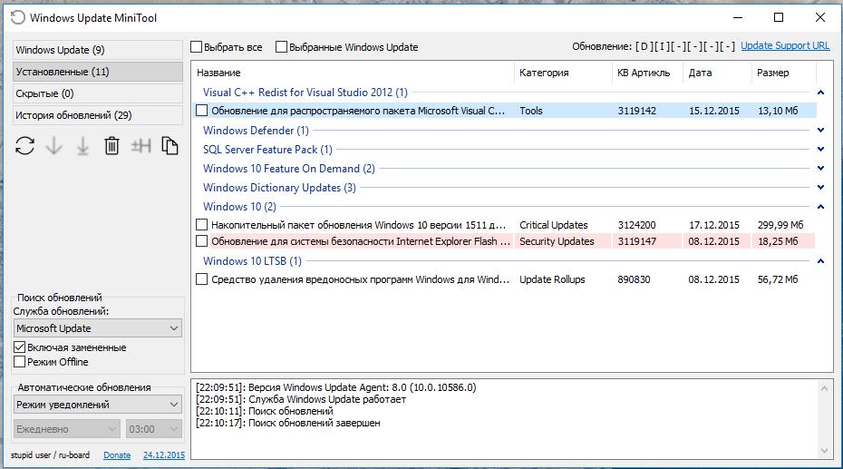 Windows Update MiniTool - Technology News - MSFN